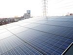 太陽光発電システムとは・・・